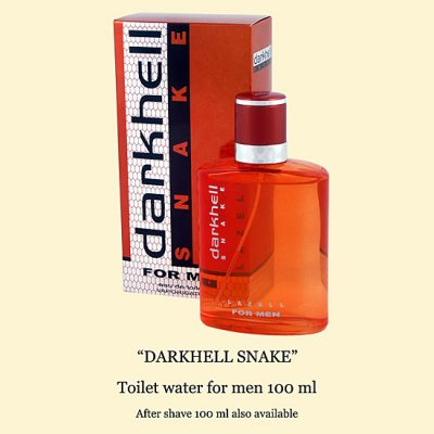 Darkhell_Snake_515c056d7ec49