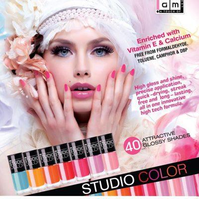 Studio Color лакове за нокти
