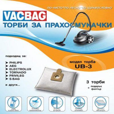 ub-3-lice