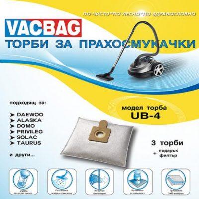 ub-4-lice