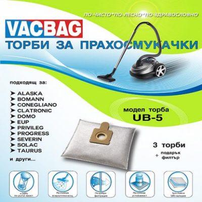 ub-5-lice