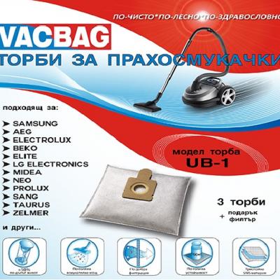 Vac Bag торби за прахосмукачки